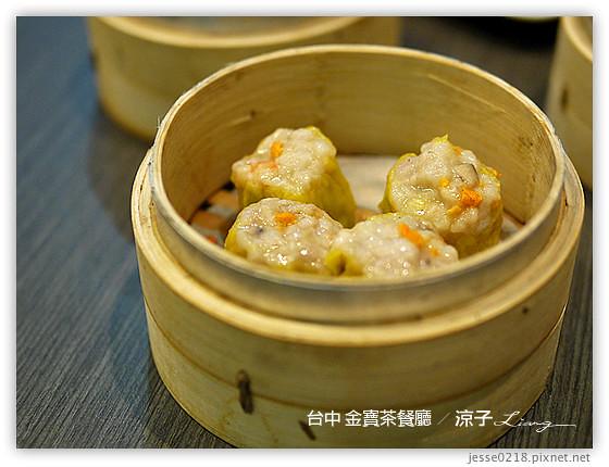 台中 金寶茶餐廳 11