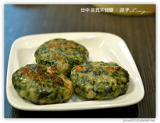 台中 金寶茶餐廳 14