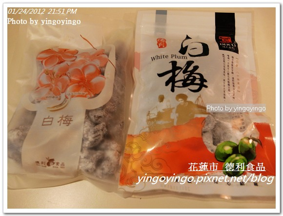 花蓮市_德利食品20120124_R0050777
