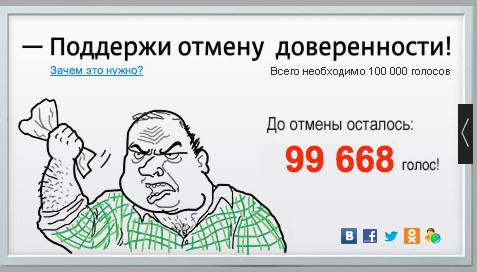 Снимок экрана 2012-07-11 в 11.40.56