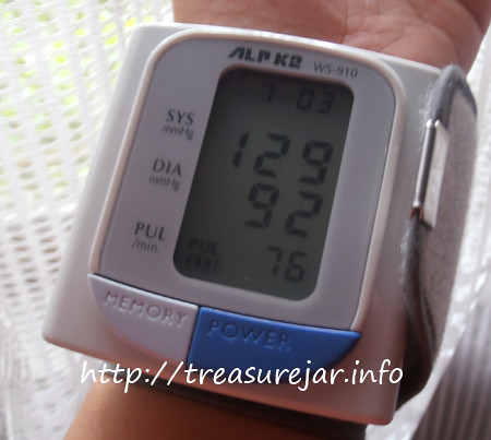 ALP K2 Blood Pressure monitor