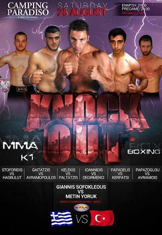 Knock Out 1 Multi-fight event Kavala