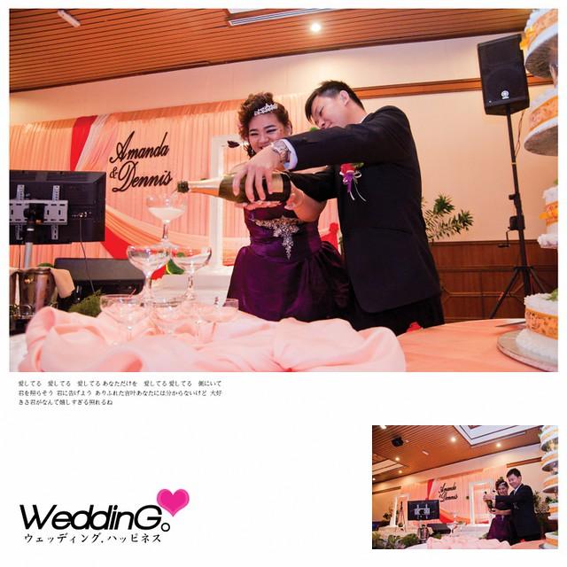 Amanda & Dennis Wedding Reception30