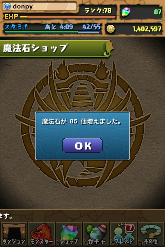 20120812104117