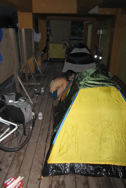 Campground Tsutsu