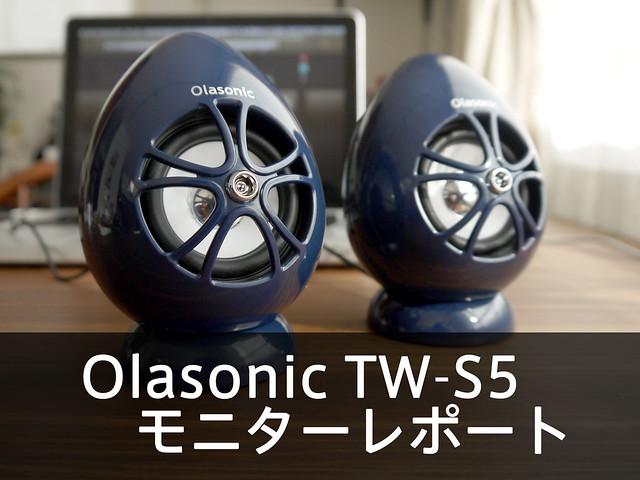 olasonic_tw-s5_00
