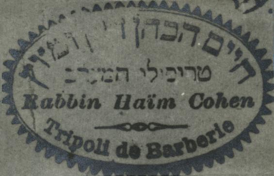 Rabbi Haim Cohen, Tripoli