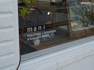 暮らしの雑貨 máni(マーニ)