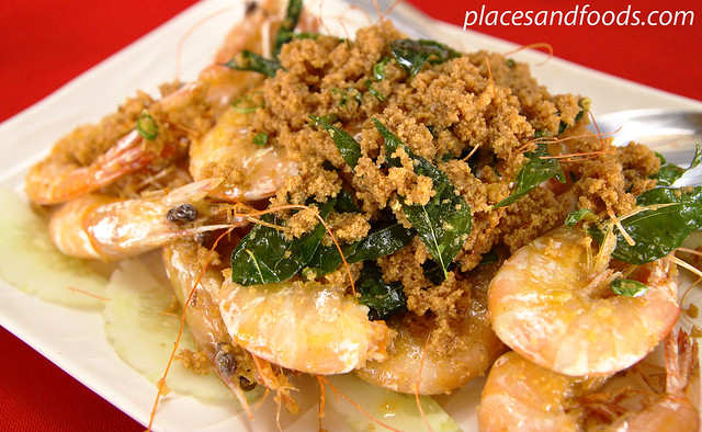 kang guan carey island butter prawns