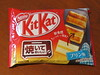 焼きキットカット・焼いておいしいプリン (Yaki Kit Kat - Yaite oishi purin) (Baked Kit Kat - Bake 'n' Tasty Pudding) (Japan) by Ali_Haikugirl