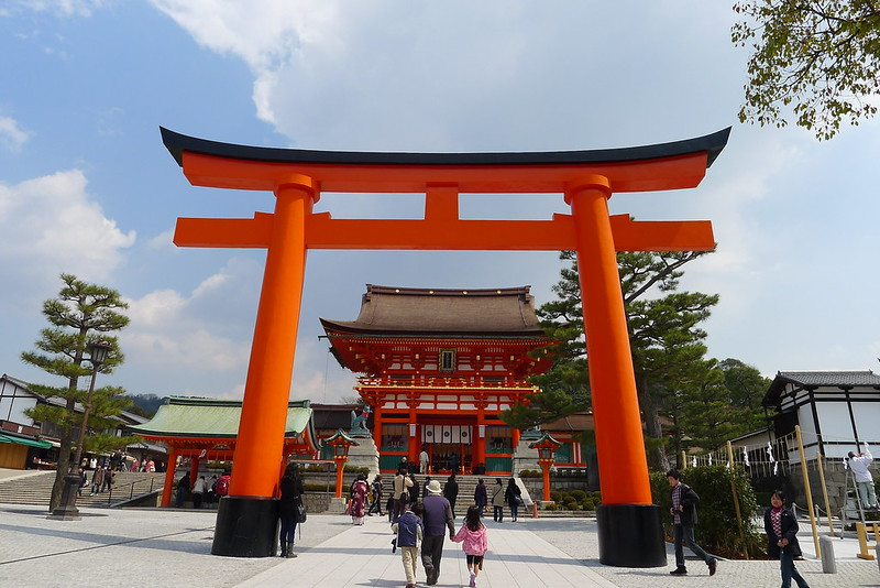 How to Get A Japanese Tourist Visa in 24 Hours