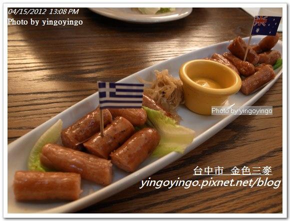 台中市_金色三麥(勤美店)20120415R0060639