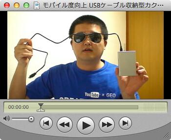 スクリーンショット 2012-04-29 1.29.44