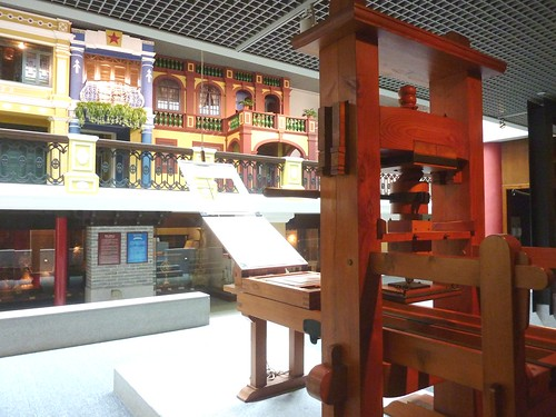 C-Macao - Vieille Ville-Forteresse et Musee (15)