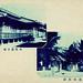 高雄建築系列明信片