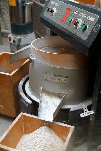 Shimbashi Soba: Buckwheat