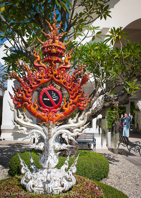 "Wat Rong Khun ""No Smoking"" Sign"