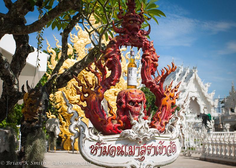"""Wat Rong Khun """"No Smoking"""" Sign"""