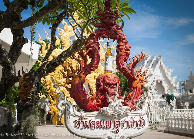 """Wat Rong Khun """"No Alcohol"""" Sign, Chiang Rai"""