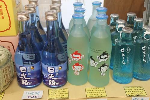 Nikko branded water