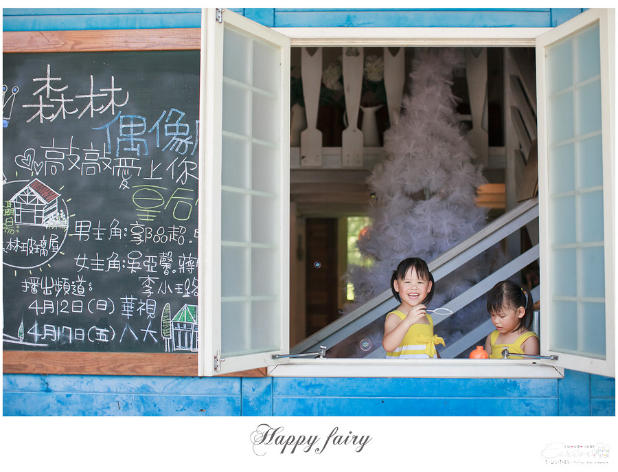 2012-07-12-11-22-24_00344
