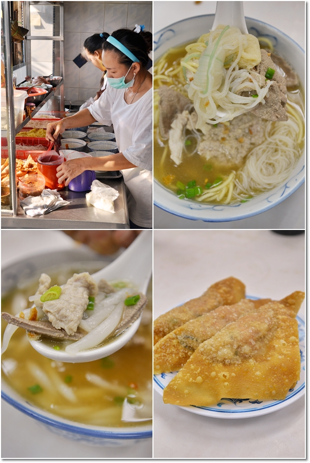 The Famous Pork Noodles & Fried Sui Kow