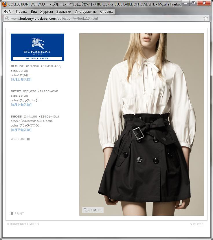 COLLECTION  バーバリー・ブルーレーベル公式サイト  BURBERRY BLUE LABEL OFFICIAL SITE - Mozilla Firefox 16.08.2012 213755