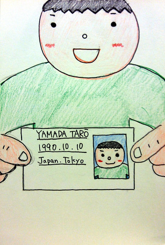 Identity: Tamaki (Japan)