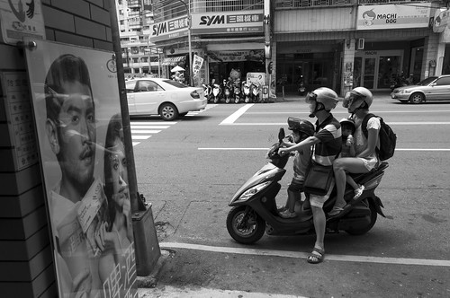 Taiwan Four Person Scooter