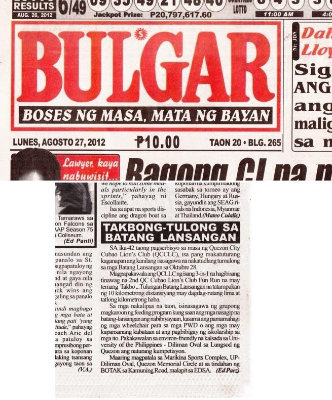 Bulgar