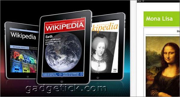 Скачать Discover Wikipedia