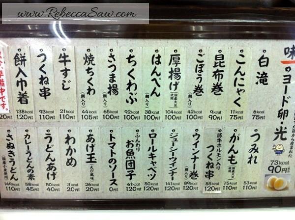 Japan - rebecca saw - air asia X - sights (6)