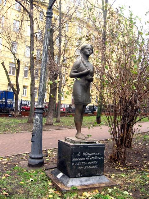 Памятник героям поэмы «Москва-Петушки»