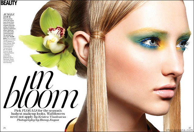 zemotion - Flare - In Bloom