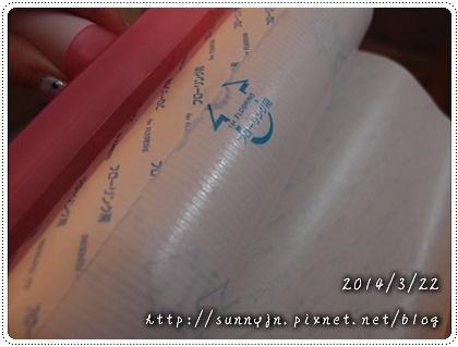 P3227475.JPG