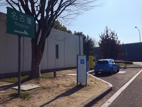 草津PA(上り)EV急速充電器