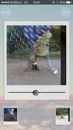写真を重ねるアプリ MultiExpo (無料)