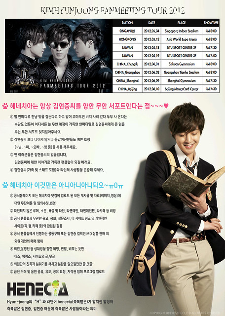 Henecia Screencap: Kim Hyun Joong Fanmeeting Tour 2012