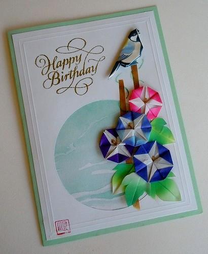 クリスマス 折り紙 7月の折り紙 : matome.naver.jp