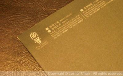富貴牡丹-0029