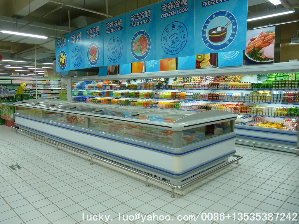 Supermarket refrigeration/freezer showcase
