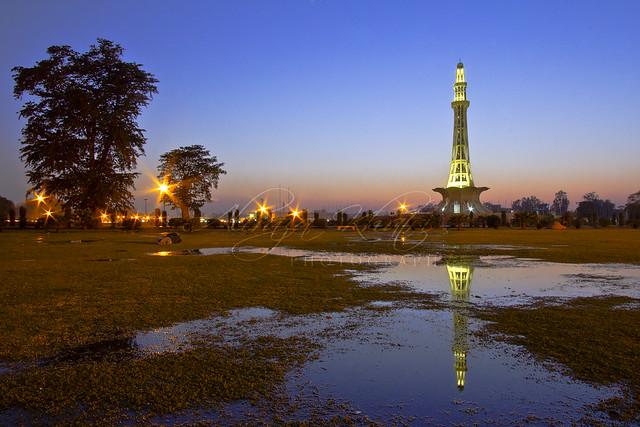 Yadgar Lahore