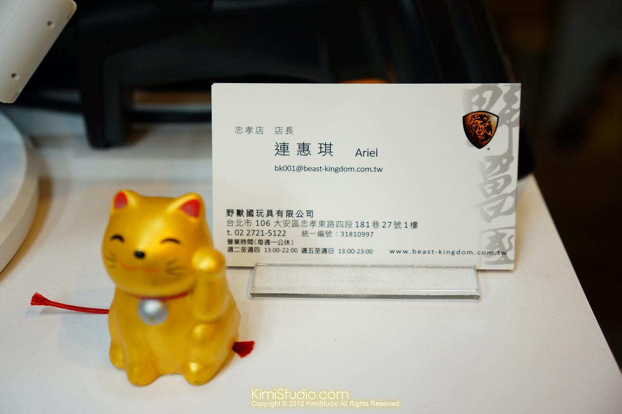 2012.03.31 野獸國-069