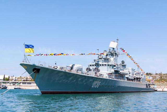 "Ukrainian Frigate U130 ""Hetman Sahaydachniy"""