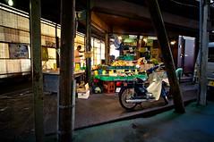 Mizonokuchi #5 - 溝の口駅西口商店街