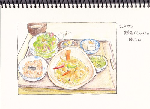 2012_07_07_sangmi_01