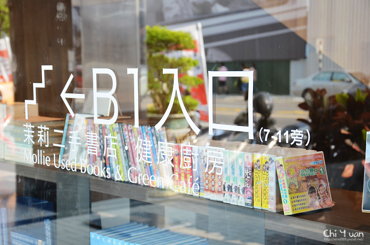 茉莉二手書店02.jpg