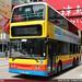 Citybus: Dennis/TransBus Trident