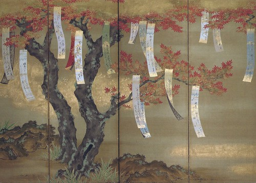 Tosa Mitsuoki - Autumn Maples with Poem Slips (Detailed), 1675 at the Art Institute of Chicago IL