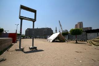 Tahrir.